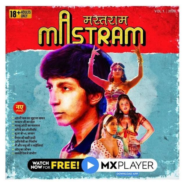 Mastram 18+ web series streaming on MX player free available, Mastram Web series,Movies/ Web Series, MX player web series, Free 18+ web series, Best 18+ web series, Mastram 18+ web series