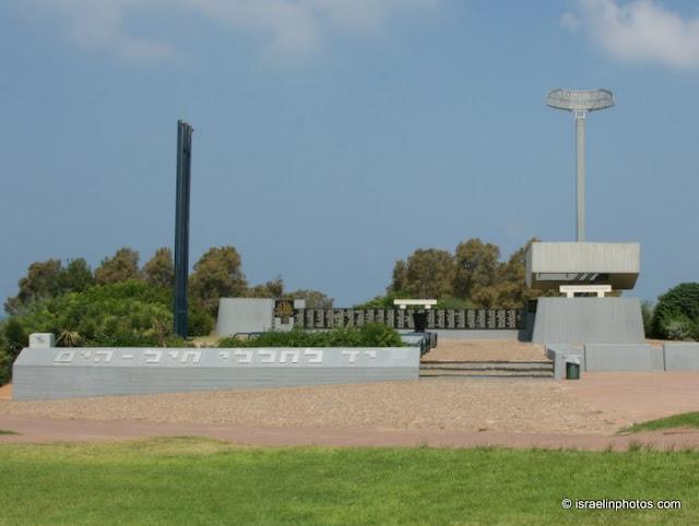 Ashdod, Israeli navy memorial