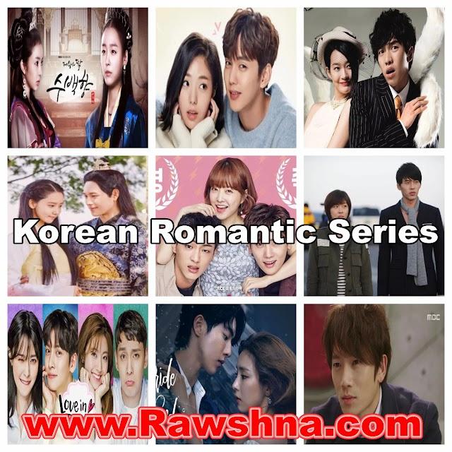 افضل مسلسلات رومانسية كورية التي يجب ان تراها
