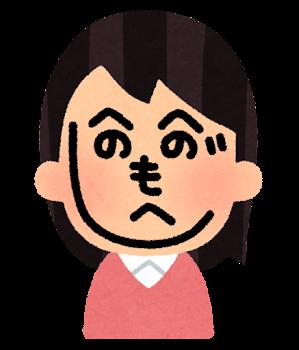 へのへのもへじのイラスト(女性)