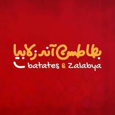أسعار منيو ورقم وعنوان فروع مطعم بطاطس اند زلابيا Batates & Zalabya