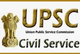UPSC,UPSC Marksheet 2019,UPSC civil services 2019,upsc.gov.in,upsc marksheet,सिविल सेवा 2019 का रिजल्ट,यूनियन पब्लिक सर्विस कमीशन