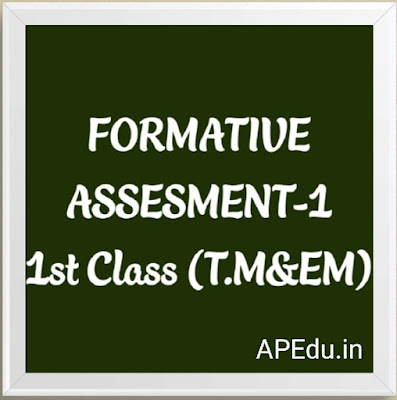 FORMATIVE ASSESMENT-1 1st Class All Subjects (T.M&E.M)