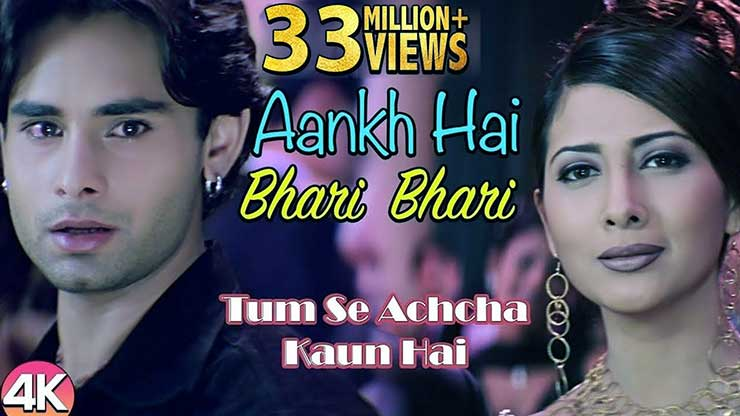 Aankh hai bhari bhari lyrics - Kumar sanu - Hindi Z Lyrics