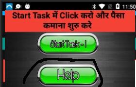 pista-money-app-task-help-page