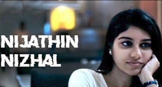 Nijathin Nizhal – New Tamil Short Film 2018