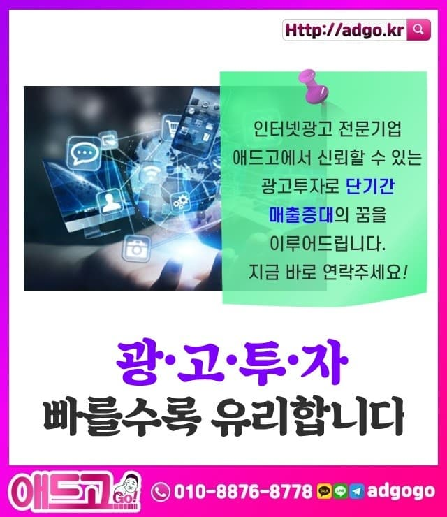 부산마케팅홍보