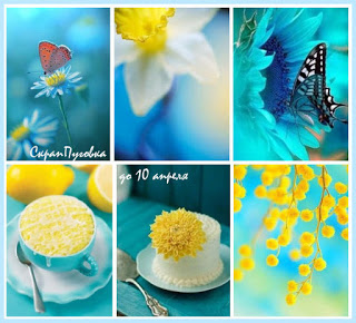 http://scrap-pygovka.blogspot.ru/2016/03/blog-post_11.html