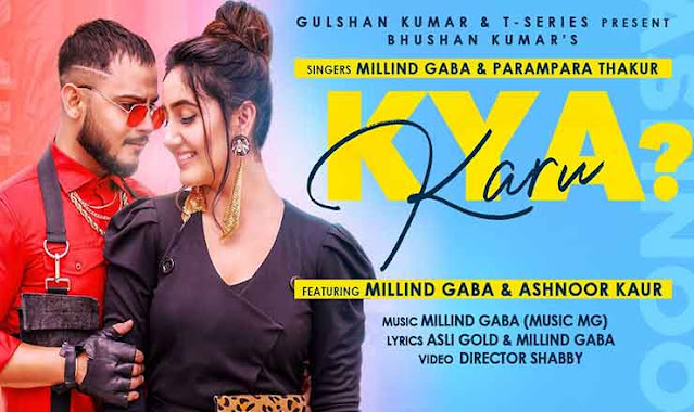 Kya Karu Hindi Lyrics – Millind Gaba, Parampara Thakur