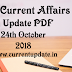 Daily Current Affairs 24th October 2018 For All Competitive Exams | Daily GK Update PDF