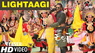 Kalpana 2 Kannada Lightaagi Video Song Teaser Download
