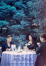 Sinopsis Drama Korea Avengers Social Club