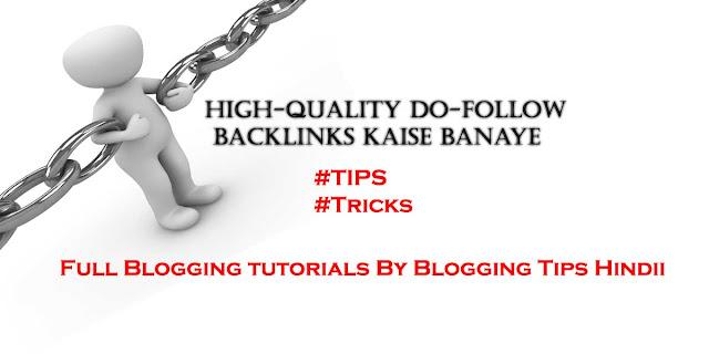 High Quality Backlinks, Quality Backlinks, Backlinks, Dofollow Backlinks, High Quality Do Follow Backlinks, High Quality Dofollow Backlinks Kaise Banaye 2020, Backlinks Kaise Banaye, Quality Backlinks Kaise banaye,