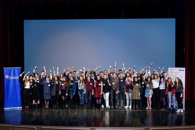 Αριστούχους μαθητές και της Αργολίδας βραβεύει Eurobank