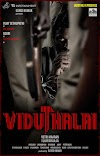Viduthalai Movie: Vijay Sethupathi And Vetri Maaran's Collaboration