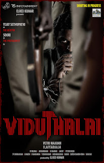 Viduthalai Movie