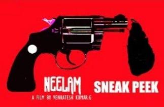 Neelam Tamil Movie | Sneak Peek | M S Viswanathan | Venkatesh Kumar G