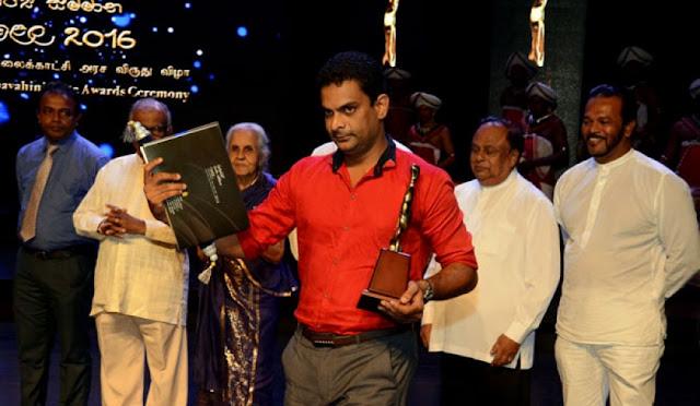 Rupawahini State Award Ceremony