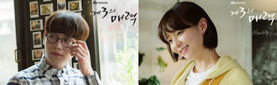 Naomi neo dating JianHao