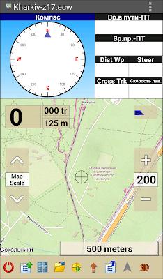OziExplorer - экран с компасом