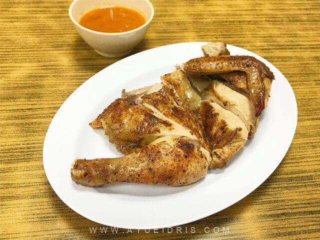 Ayam Ayamas Pepper