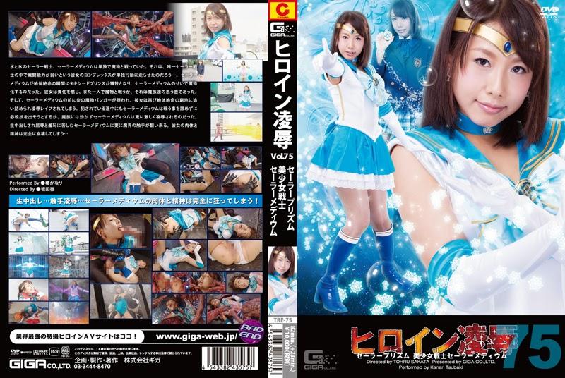 TRE-75 Heroine Give up Vol. 75 Sailor Medium dari Prism Fighters