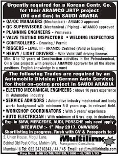 Oil & Gas Aramco JRTP project jobs