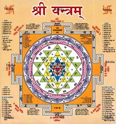 Shri Yantra : श्री यन्त्र  Guru Mahima HAPPY VISHWAKARMA PUJA WISHES QUOTES IMAGES | BEST WISHES QUOTES IMAGES PHOTO GALLERY  | 3.BP.BLOGSPOT.COM  #EDUCRATSWEB 2020-09-13 3.bp.blogspot.com https://3.bp.blogspot.com/-e-KQ-MKrh7w/WbILqSWJnDI/AAAAAAAAIEU/0xuyfwestvQSOEZgdwuSia41-AauK1z8wCLcBGAs/s640/Latest%2BVishwakarma%2Bpuja%2BWallpaper.jpg