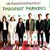 """Thaivivat Parking"" สุดยอดระบบจองที่จอดรถล่วงหน้าแบบอัตโนมัติผ่านแอปพลิเคชั่น Thaivivat Motor"