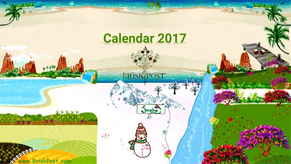 Calendar 2017 theme design
