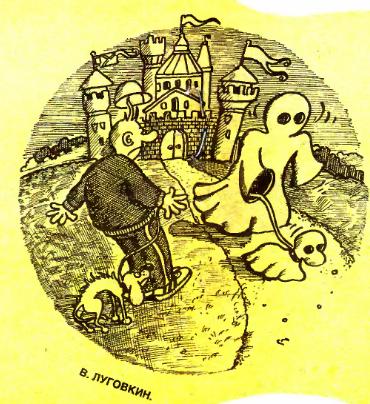 анекдоты про привидения