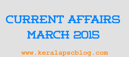 Current Affairs March 2015 PDF
