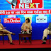 iTV Network Hosts India Next Conclave, discussed 100 Days Agenda of Modi 2.0