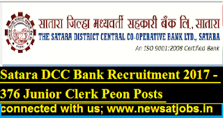 Satara-DCC-Bank-376-Junior-Clerk-Peon-Posts-Vacancies