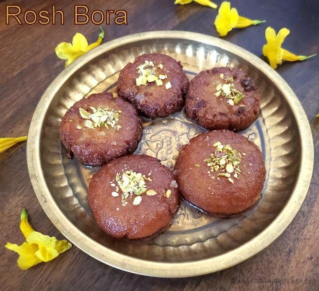 images of Bengali Rosh Bora Recipe /  Rosh Bora Recipe / Rava Sweet Recipe / Rava  Gulab Jamoon / Rava Jamun / Sooji Jamun