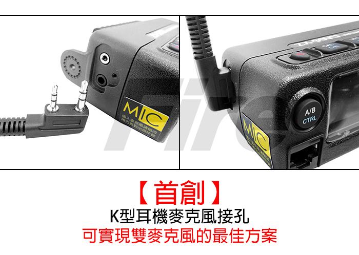 《光華車神》【贈銀線】 HORA ZX-90VU ZX90VU 風扇加裝版 ZX90 迷你雙頻車機 支援K型耳麥