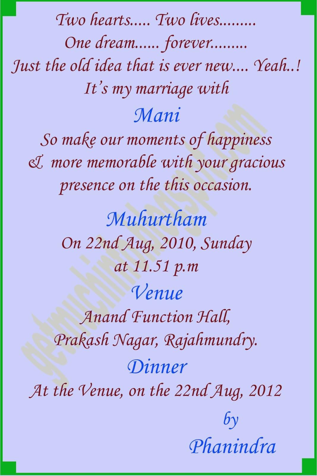 Wedding Invitation Matter Hindu English Sample Refference Letters