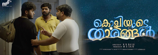 Kochiyude Tharangal Malayalam movie, www.mallurelease.com