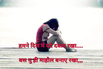 Best Hindi Love Quotes