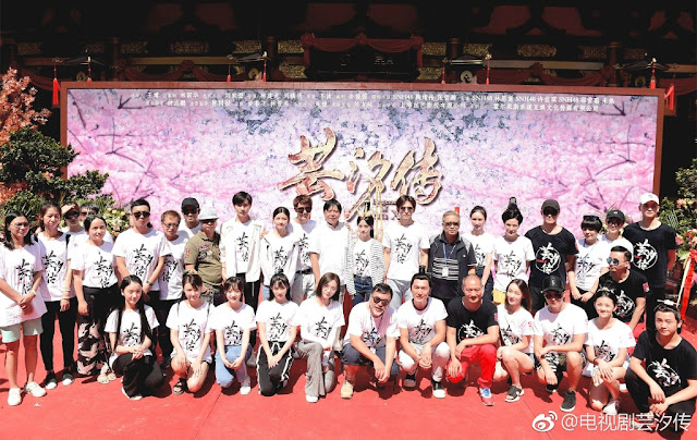 Legend of Yun Xi filming