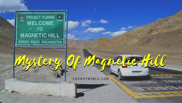 Mystery Of Magnetic Hill | An optical illusion |  Leh Ladakh