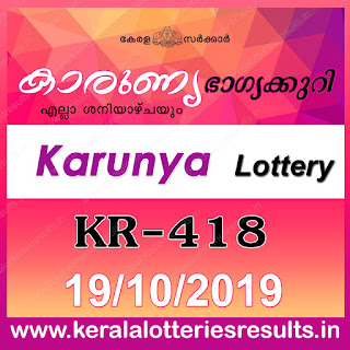 "keralalotteriesresults.in, ""kerala lottery result .19 10 2019 karunya kr 418"", 19th October 2019 result karunya kr.418 today, kerala lottery result 19.10.2019, kerala lottery result 19-10-2019, karunya lottery kr 418 results 19-10-2019, karunya lottery kr 418, live karunya lottery kr-418, karunya lottery, kerala lottery today result karunya, karunya lottery (kr-418) 19/10/2019, kr418, 19.10.2019, kr 418, 19.10.2019, karunya lottery kr418, karunya lottery 19.10.2019, kerala lottery 19.10.2019, kerala lottery result 19-10-2019, kerala lottery results 19-10-2019, kerala lottery result karunya, karunya lottery result today, karunya lottery kr418, 19-10-2019-kr-418-karunya-lottery-result-today-kerala-lottery-results, keralagovernment, result, gov.in, picture, image, images, pics, pictures kerala lottery, kl result, yesterday lottery results, lotteries results, keralalotteries, kerala lottery, keralalotteryresult, kerala lottery result, kerala lottery result live, kerala lottery today, kerala lottery result today, kerala lottery results today, today kerala lottery result, karunya lottery results, kerala lottery result today karunya, karunya lottery result, kerala lottery result karunya today, kerala lottery karunya today result, karunya kerala lottery result, today karunya lottery result, karunya lottery today result, karunya lottery results today, today kerala lottery result karunya, kerala lottery results today karunya, karunya lottery today, today lottery result karunya, karunya lottery result today, kerala lottery result live, kerala lottery bumper result, kerala lottery result yesterday, kerala lottery result today, kerala online lottery results, kerala lottery draw, kerala lottery results, kerala state lottery today, kerala lottare, kerala lottery result, lottery today, kerala lottery today draw result  kr-418"