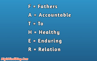 Father full form in hindi