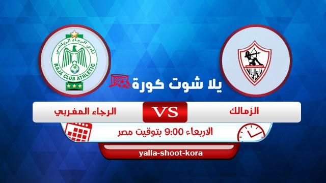al-zamalek-vs-raja-club-athletic