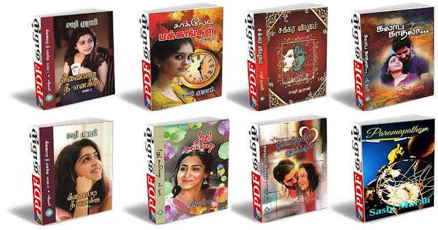sashi murali novels, sashimurali, sashi murali latest novel free download, sashi murali tamil novels, sashi murali novels pdf download @pdftamil