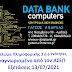 Data Bank : Εξετάσεις για την απόκτηση διπλώματος πληροφορικής