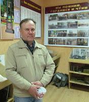 Бычек Владимир Алексеевич