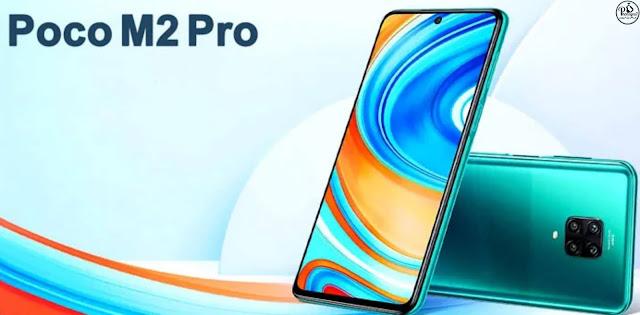سعر ومواصفات ومميزات وعيوب Xiaomi Poco M2 Pro