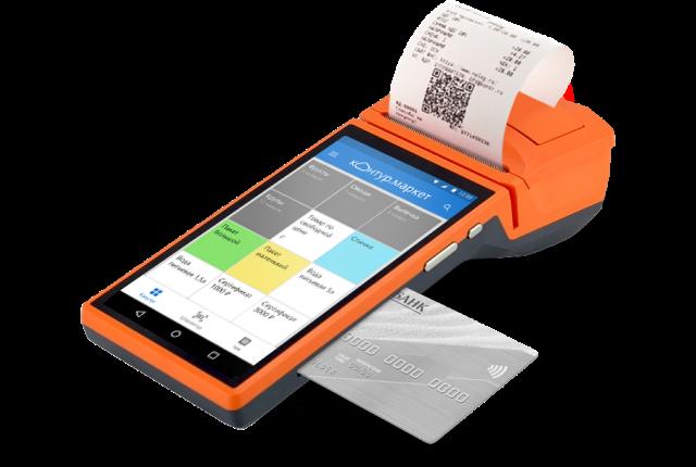 Мобильная касса MSPOS-E-Ф сэквайрингом