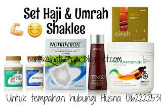 Suplemen untuk haji dan umrah